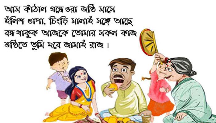 Bengali, one Hour Translation