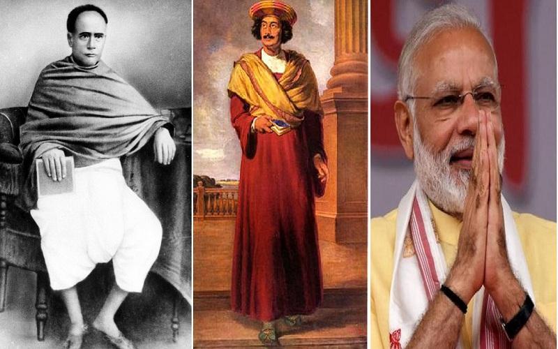বিদ্যাসাগর, রামমোহনের সঙ্গে একাসনে 'সমাজ সংস্কারক' মোদী!