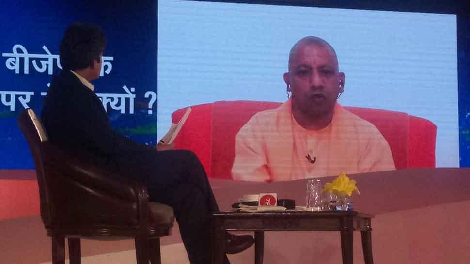 Zee India Conclave: হারের পর ধাক্কা খেয়েছে 'যোগী ব্র্যান্ড', স্বীকারোক্তি আদিত্যনাথের
