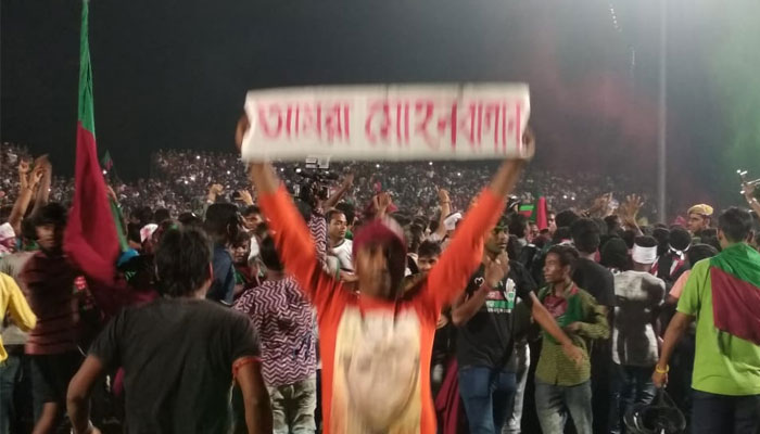 Mohunbagan wins calcutta football league 3