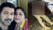 দেনার দায়ে স্ত্রীকে খুন করে আত্মঘাতী সরকারি চাকুরে স্বামী