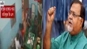 ২৪ ঘণ্টার খবরের জের, রিষড়াকাণ্ডে রিপোর্ট তলব শিক্ষামন্ত্রীর