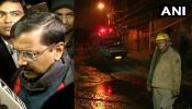 দিল্লির বাওয়ানা শিল্প তালুকে অগ্নিকাণ্ডের ঘটনায় ক্ষতিপূরণ ঘোষণা কেজরিওয়ালের