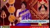 Kumari Pujo at Belur Math and Bagbazar