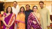 আম্বানি-কন্যা ইশার বিয়ের কার্ডের দাম কত! জানলে চোখ কপালে উঠবে