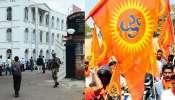 ভারতকে হিন্দু রাষ্ট্র ঘোষণা করুন মোদী, তাকে সমর্থন করুন মমতা, রায় হাইকোর্টের