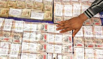 কালো টাকা উদ্ধারের আশা: সুইস ব্যাঙ্কে বিদেশি গ্রাহকদের নাম প্রকাশ শুরু, তালিকায় দুই ভারতীয়
