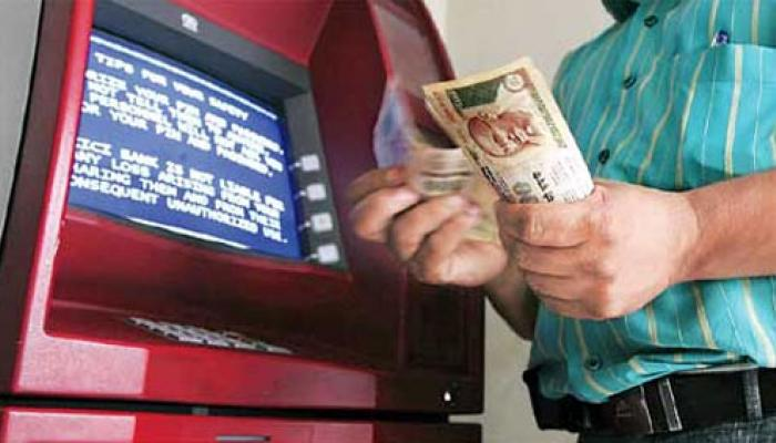 ATM ব্যবহারের নতুন নিয়মাবলী