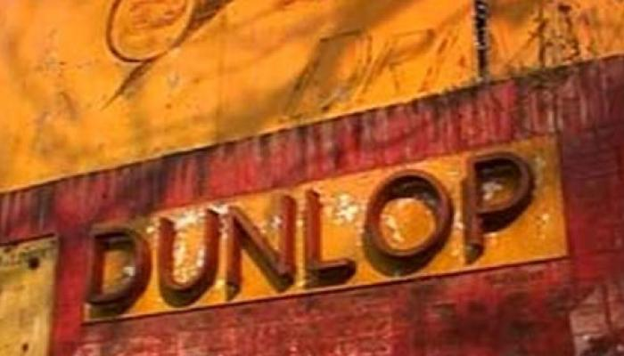 পুজোর মুখে খুলল ডানলপ কারখানা, স্থায়ীত্বের শঙ্কায় কর্মীরা