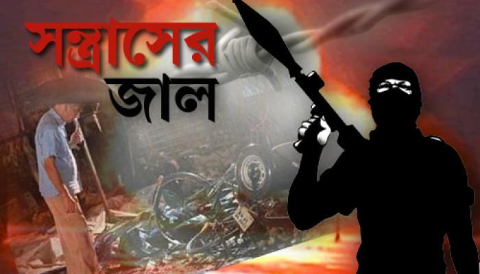 LIVE UPDATE: বর্ধমানে এনআইএ-র দল