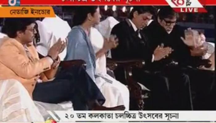 ২০তম কলকাতা চলচ্চিত্র উত্সব লাইভ