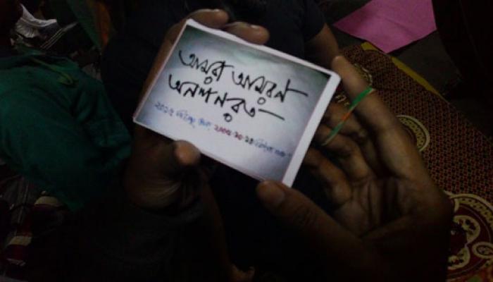 যাদববপুর: বৈঠক নিষ্ফলা, অসুস্থ হয়ে হাসপাতালে ভর্তি ১ অনশনকারী
