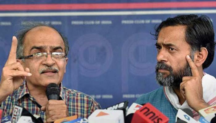 নতুন রাজনৈতিক দল গড়ার পথে যোগেন্দ্র যাদব-প্রশান্ত ভূষণ? চলছে জল্পনা