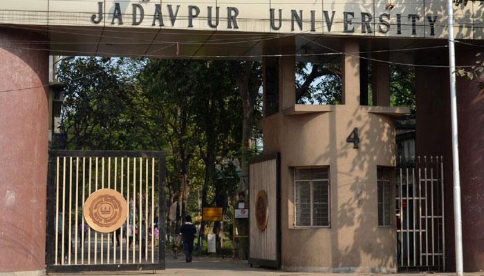 কেন্দ্রীয় বিশ্ববিদ্যালয় হচ্ছে না যাদবপুর