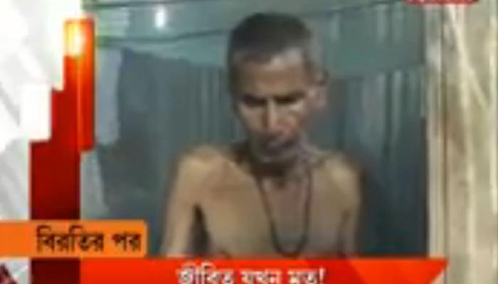 'মৃত' মানুষ হঠাত জ্যান্ত দেখে তাজ্জব পুলিস