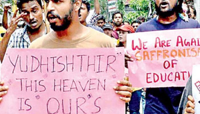 এফটিআইআই-এর আন্দোলনকারীরা 'হিন্দু বিরোধী'! দাবি আরএসএস-এর
