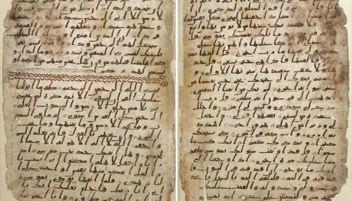 মহম্মদের জীবদ্দশায় লেখা বিশ্বের প্রাচীনতম কোরানের খোঁজ মিলল