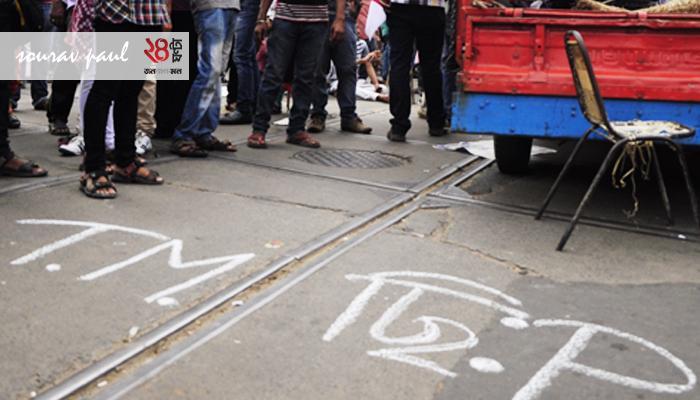 সবংয়ে ছাত্র খুনের পিছনে টিএমসিপিকেই দায়ি করল পুলিসি তদন্ত, ধৃত তিন টিএমসিপি নেতা