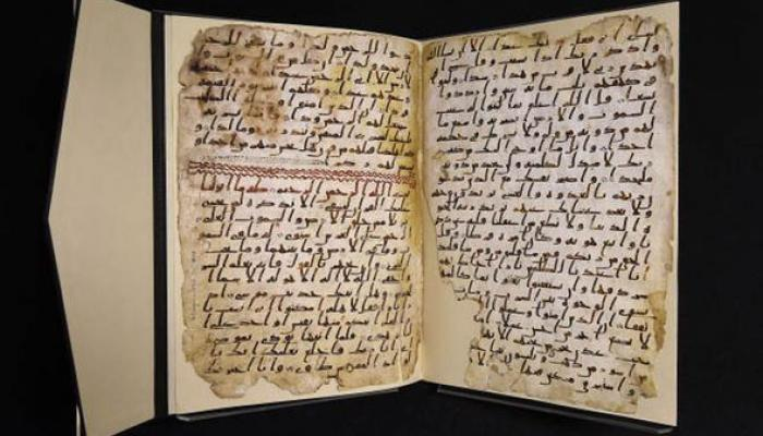 মহম্মদের ইসলাম প্রচারের আগেই তৈরি 'প্রাচীনতম কোরানে'র পাণ্ডুলিপি!