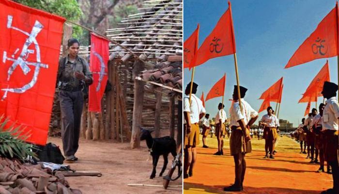 মাওবাদীদের শত্রু মনে করেনা RSS