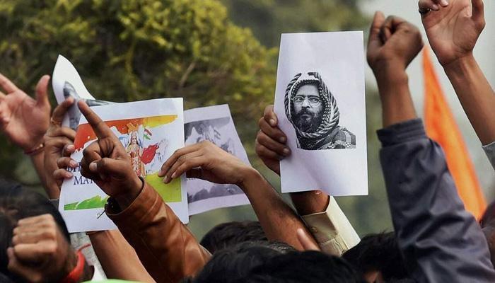 JNU কাণ্ডে NIA তদন্তের আর্জি খারিজ দিল্লি হাইকোর্টে