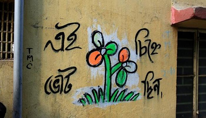 জেলায় জেলায় জোরকদমে প্রচার শুরু করে দিল তৃণমূল কংগ্রেস