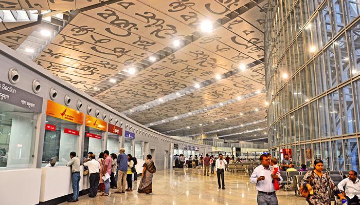 কলকাতা আন্তর্জাতিক বিমানবন্দরে পরিদর্শকদের আনাগোনা নিষিদ্ধ