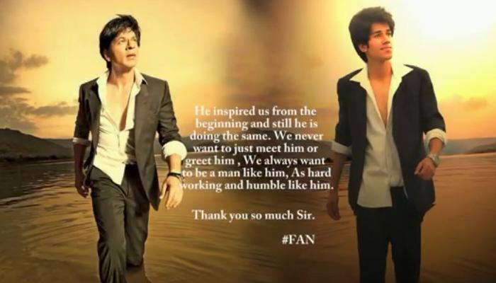 টুইটারে ভক্তকে নিজের সঙ্গে কাজ করার প্রস্তাব দিলেন SRK