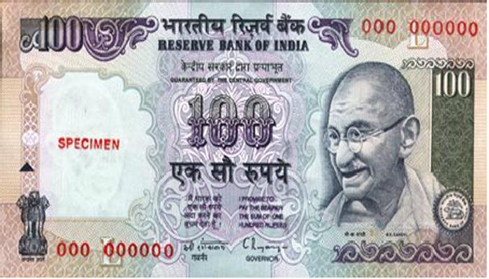 জেনে রাখুন অন্য দেশের ১ টাকা সমান ভারতের কত টাকা