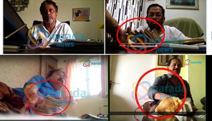 নারদ নিউজকে হলফনামা জমা দেওয়ারও নির্দেশ কলকাতা হাইকোর্টের