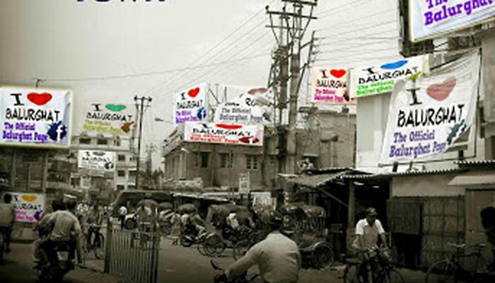 বালুরঘাট জেলা হাসপাতালে রক্তের চাহিদা মেটাতে এগিয়ে এসেছেন স্বাস্থ্য কর্মীরাই