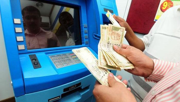 রোজ কী টাকা তোলেন, আজ দেখে নিন ATM কীভাবে কাজ করে (ভিডিও)