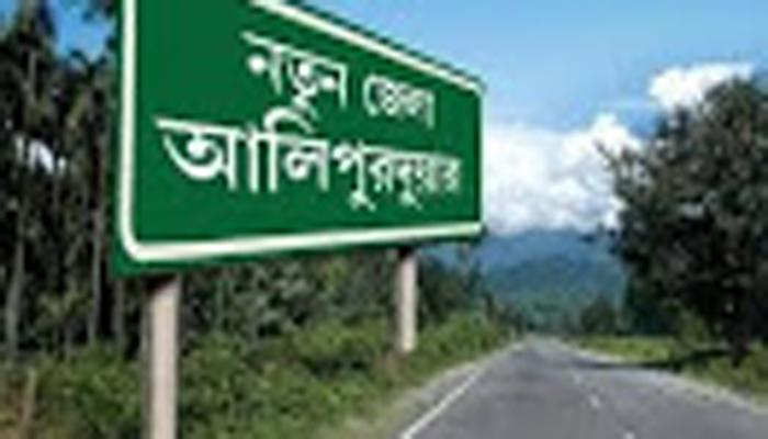 আলিপুরদুয়ার জেলার ফল