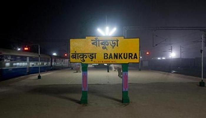 বাঁকুড়া জেলার ফল