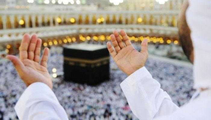 'আল্লা্হর পথে যেতে বাধা', এবার 'হজ'-এ নিষেধাজ্ঞা এক মুসলিম দেশের বিরুদ্ধেই