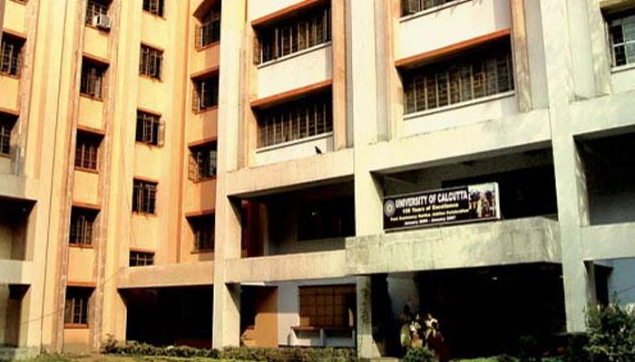 শুধুমাত্র মেয়েদের জন্য ক্যান্টিন চালু হল কলকাতা বিশ্ববিদ্যালয়ে