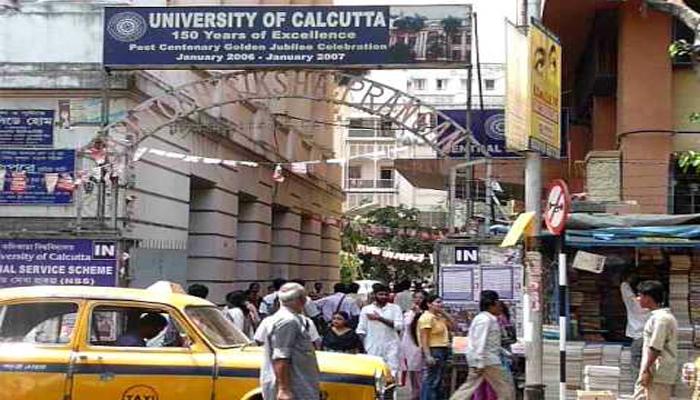 বদলে যেতে পারে কলকাতা বিশ্ববিদ্যলয়ের পরীক্ষা পদ্ধতি!