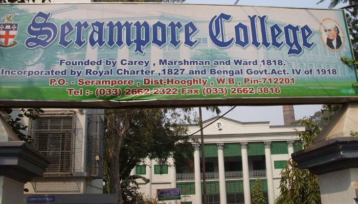 টিএমসিপির গোষ্ঠী সংঘর্ষে উত্তাল শ্রীরামপুর কলেজ