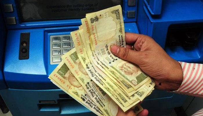 ATM থেকে জাল নোট বেরল! জানুন তখন কী করবেন