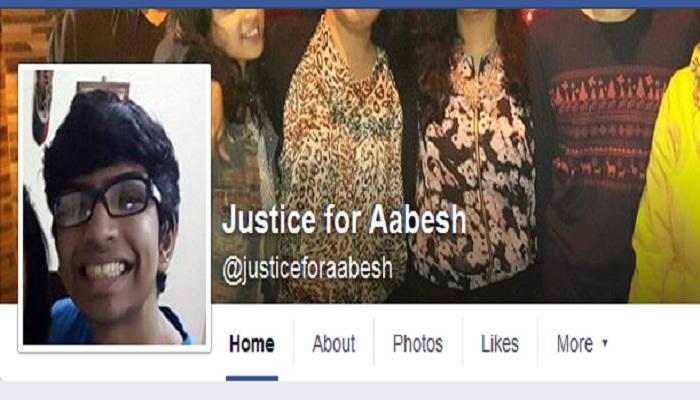 বিচার চেয়ে সোশ্যাল মিডিয়ায় 'Justice for Aabesh'