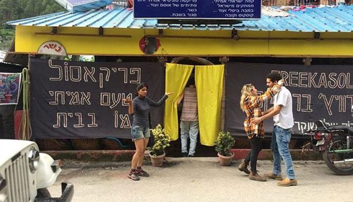 ভারতের এই গ্রামে পুরুষদের ঢোকা বারণ, থাকে শুধু বিদেশিনীরা