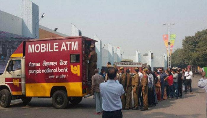 ATM-এর কাছে যেতে হবে না, ATM আসছে   মানুষের কাছে