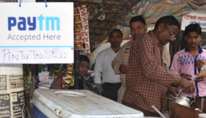 শুধু কলকাতা নয়, উত্তরবঙ্গের বালুরঘাটেও লেনদেন চলছে PAYTM-এ