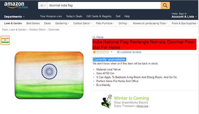 ভারতের পতাকার রঙে পাপোষ বিক্রি হচ্ছে অ্যামাজনে, প্রতিবাদ করলেন বিদেশমন্ত্রী সুষমা