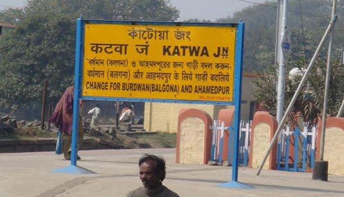 ছেলেধরা সন্দেহে গণপিটুনি কাটোয়ার বরমপুরে