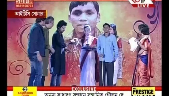 Beaches] Kolkata news 24 ghanta bengali