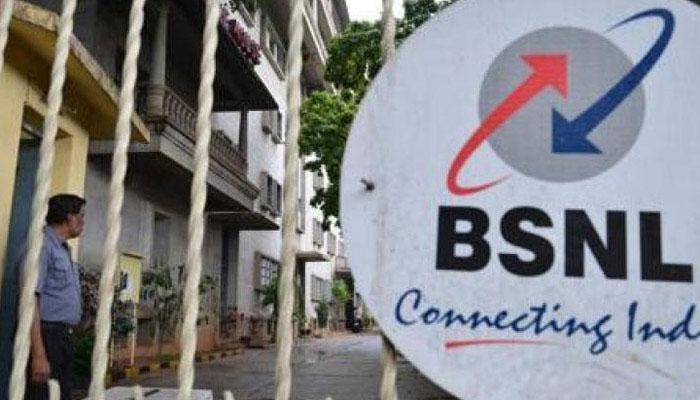 বিনামূল্যে প্রতিদিন ১ জিবি করে ডেটা ফ্রি BSNL-র!