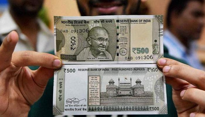 নতুন ৫০০ টাকার নোট চালু করল রিজার্ভ ব্যাঙ্ক!