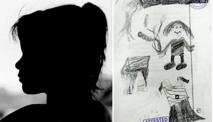 ছবি এঁকে ধর্ষক কাকাকে ধরিয়ে দিল ১০ বছরের নির্যাতিতা