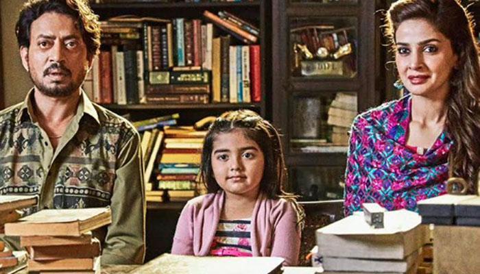 ৪ সপ্তাহেই সুপারহিট! জেনে নিন কত কোটির ব্যবসা করল ইরফান খানের ছবি 'হিন্দি মিডিয়াম'